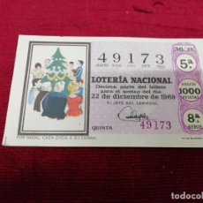 Lotería Nacional: DÉCIMO DE LA LOTERÍA NACIONAL. ESPECIAL NAVIDAD. AÑO 1969. Lote 163841098
