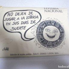 Lotería Nacional: COLECCION DE 12 POSTALES. LOTERIA NACIONAL. SERIE R. ZODIACO Y LOTERIA. DIBUJOS DATILE. VER POSTALES. Lote 164060370