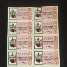 Lotería Nacional: LOTERIA AÑO 1969 SORTEO 36. Lote 164589628
