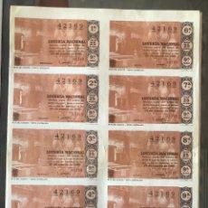 Lotería Nacional: LOTERIA NACIONAL SORTEO 3 DE 1965 RUTA DEL QUIJOTE VENTA CASTELLANA BILLETE. Lote 165547426