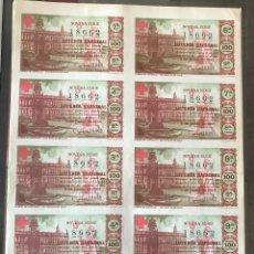 Lotería Nacional: LOTERIA NACIONAL SORTEO 16 DE 1965 CAMINO DE SANTIAGO SAN MARCOS DE LEON. Lote 165548418