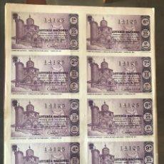 Lotería Nacional: LOTERIA NACIONAL SORTEO 18 DE 1965 CAMINO DE SANTIAGO CAPILLA DE LOS TEMPLARIOS TORRE DEL RIO. Lote 165549014