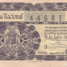 Lotería Nacional: BILLETE LOTERÍA NACIONAL. 26 DE JULIO DE 1956. BARCELONA. FONTANELLA. ADMÓN 5. Nº 44641.. Lote 165784354