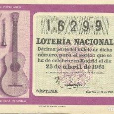 Lotería Nacional: BILLETE LOTERÍA NACIONAL. 25 DE ABRIL DE 1961. Nº 16299. ADMINISTRACIÓN 3. BARCELONA. PLAZA PALACIO.. Lote 151533450
