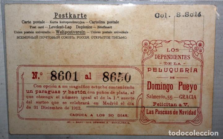 Lotería Nacional: POSTAL PUBLICITARIA DE PERFUMES ÁNFORA. SIN CIRCULAR - Nº DE LOTERIA DE NAVIDAD. - Foto 2 - 166085606