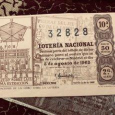 Lotería Nacional: DÉCIMO LOTERÍA NACIONAL 1963. Lote 166216669
