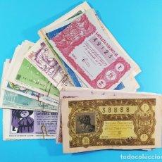 Lotería Nacional: LOTE 125 DECIMOS DE LOTERIA NACIONAL AÑOS 50 60 (1950-1952-1954-1956-1957-1962-1963-1964-1965-1966). Lote 166612262