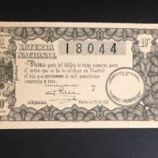 Lotaria Nacional: LOTERIA AÑO 1943 SORTEO 25. Lote 166702441