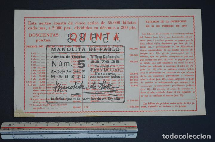 Lotería Nacional: Lotería Nacional. Sorteo Nº 36. 22 de diciembre de 1949. romanjuguetesymas. - Foto 2 - 166703726