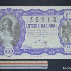 Lotería Nacional: LOTERÍA NACIONAL. SORTEO Nº 36. 22 DE DICIEMBRE DE 1949. ROMANJUGUETESYMAS.. Lote 166704106