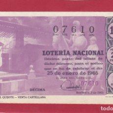 Lotería Nacional: LOTERIA SORTEO 3 DE 1965 RUTA DEL QUIJOTE VENTA CASTELLANA. Lote 166705706