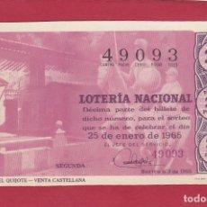 Lotería Nacional: LOTERIA SORTEO 3 DE 1965 RUTA DEL QUIJOTE VENTA CASTELLANA. Lote 166705954
