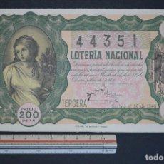 Lotería Nacional: LOTERÍA NACIONAL. SORTEO Nº 36. 22 DE DICIEMBRE DE 1949. ROMANJUGUETESYMAS.. Lote 166706250