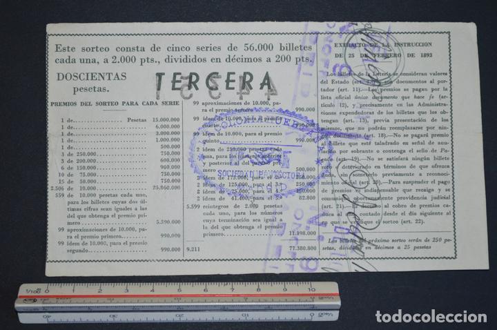 Lotería Nacional: Lotería Nacional. Sorteo Nº 36. 22 de diciembre de 1949. romanjuguetesymas. - Foto 2 - 166706250