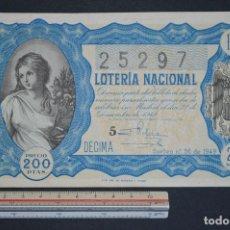 Lotería Nacional: LOTERÍA NACIONAL. SORTEO Nº 36. 22 DE DICIEMBRE DE 1949. ROMANJUGUETESYMAS.. Lote 166706482