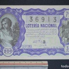 Lotería Nacional: LOTERÍA NACIONAL. SORTEO Nº 36. 22 DE DICIEMBRE DE 1949. ROMANJUGUETESYMAS.. Lote 166706714