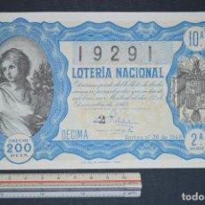 Lotería Nacional: LOTERÍA NACIONAL. SORTEO Nº 36. 22 DE DICIEMBRE DE 1949. ROMANJUGUETESYMAS.. Lote 166706930