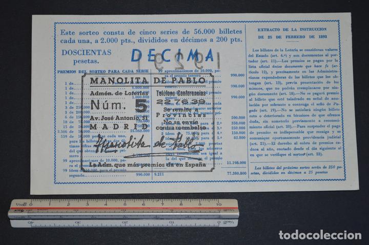 Lotería Nacional: Lotería Nacional. Sorteo Nº 36. 22 de diciembre de 1949. romanjuguetesymas. - Foto 2 - 166706930
