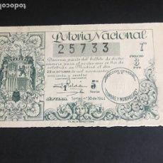 Lotería Nacional: LOTERIA AÑO 1944 SORTEO 30. Lote 166710833