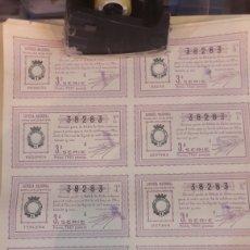 Lotaria Nacional: HOJA COMPLETA 1936 LOTERÍA SORTEO 22 NUM38283 3 SERIE OCTAVA. Lote 167008814