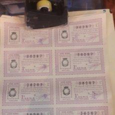 Lotaria Nacional: GUERRA LUGO ADMINISTRACIÓN NÚMERO 2 HOJA COMPLETA LOTERÍA 1936 SORTEO 22 NUM38287 3 SERIE OCTAVA. Lote 167009656
