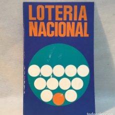 Lotería Nacional: LOTERÍA NACIONAL, MANUAL 1970. Lote 167151156