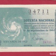 Lotería Nacional: LOTERIA SORTEO 27 DE 1964. Lote 168422288