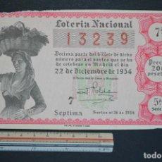 Lotería Nacional: LOTERÍA NACIONAL. SORTEO Nº 36. 22 DE DICIEMBRE DE 1954. ROMANJUGUETESYMAS.. Lote 168488448