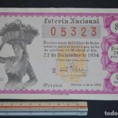 Lotería Nacional: LOTERÍA NACIONAL. SORTEO Nº 36. 22 DE DICIEMBRE DE 1954. ROMANJUGUETESYMAS.. Lote 168489236
