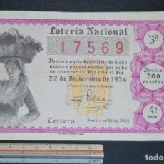 Lotería Nacional: LOTERÍA NACIONAL. SORTEO Nº 36. 22 DE DICIEMBRE DE 1954. ROMANJUGUETESYMAS.. Lote 168489548