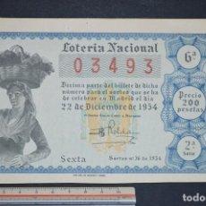 Lotería Nacional: LOTERÍA NACIONAL. SORTEO Nº 36. 22 DE DICIEMBRE DE 1954. ROMANJUGUETESYMAS.. Lote 168489760
