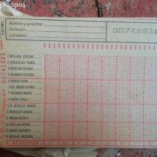 Lotería Nacional: ANTIGUA LOTE DE 41 LOTERIA QUINIELA JORNADA 22 1 FEBRERO DE 1981 SIN USAR.. Lote 169327960