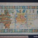Lotería Nacional: LOTERÍA NACIONAL. SORTEO Nº 21. 22 DE JULIO DE 1942. ROMANJUGUETESYMAS.. Lote 169337020