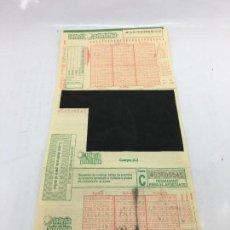 Lotería Nacional: BOLETO DE LOTERIA PRIMITIVA AÑOS 80 SIN RELLENAR. Lote 169446468