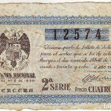 Lotería Nacional: LOTERIA NACIONAL 11 DE ABRIL DE 1938 II AÑO TRIUNFAL. Lote 169542204