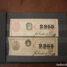 Lotería Nacional: LOTERIA DA SANTA CASA DA MISERICORDIA PORTUGAL 8 NUMEROS DE 1893 HASTA 1903. Lote 169948408