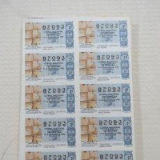 Lotería Nacional: LOTAZODE 50 PLIEGOS DE LOTERIAL NACIONAL DE LOS AÑOS 1986-87-88 ADMINISTRACION Nº12 DE CARTAGENA. Lote 170100280