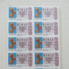 Lotería Nacional: LOTAZO 50 PLIEGOS DE LOTERIAL NACIONAL DE LOS AÑOS 1986-87 ADMINISTRACION Nº12 DE CARTAGENA-EL LAGO. Lote 170104148