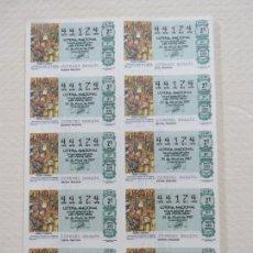 Lotería Nacional: LOTAZO DE 45 PLIEGOS DE LOTERIAL NACIONAL DEL AÑO 1987 ADMINISTRACION Nº12 DE CARTAGENA - EL LAGO. Lote 170107188