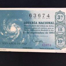 Lotería Nacional: LOTERIA AÑO 1964 SORTEO 27. Lote 170414120