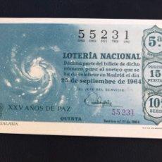 Lotería Nacional: LOTERIA AÑO 1964 SORTEO 27. Lote 170414192