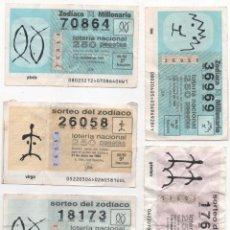 Lotería Nacional: 5 DECIMOS DEL SORTEO DEL ZODIACO DE 1992. Lote 171049612