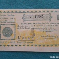 Lotería Nacional: DÉCIMO. 22 DE JULIO DE 1937. SORTEO Nº: 8. LOTERÍA PROVINCIAL PATRIÓTICA. Lote 171080654