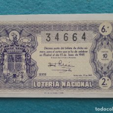 Lotería Nacional: DÉCIMO. SORTEO Nº: 17 DE 1949.. Lote 171080820