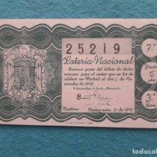 Lotería Nacional: DÉCIMO. SORTEO Nº 31 DE 1949.. Lote 171080965