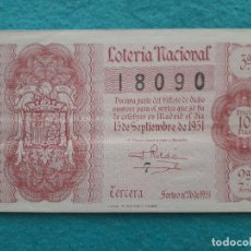 Lotería Nacional: DÉCIMO. SORTEO Nº: 26 DE 1951.. Lote 171081050