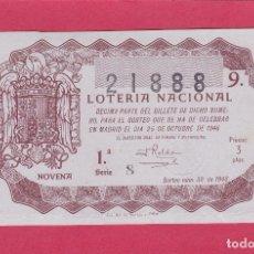 Loterie Nationale: LOTERIA SORTEO 30 DE 1946. Lote 171109922