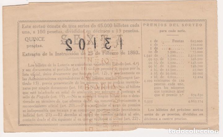 Lotería Nacional: loteria nacional (tamaño grande, escudo franco) sorteo nº 10 de 1943 nº 13102 - Foto 2 - 171193685