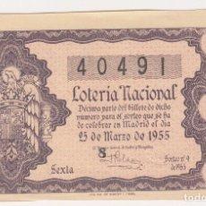Lotería Nacional: LOTERIA NACIONAL (TAMAÑO GRANDE, ESCUDO FRANCO) SORTEO Nº 9 DE 1955 Nº 40491. Lote 171193822