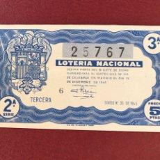 Lotería Nacional: LOTERIA AÑO 1945 SORTEO 35. Lote 171253790